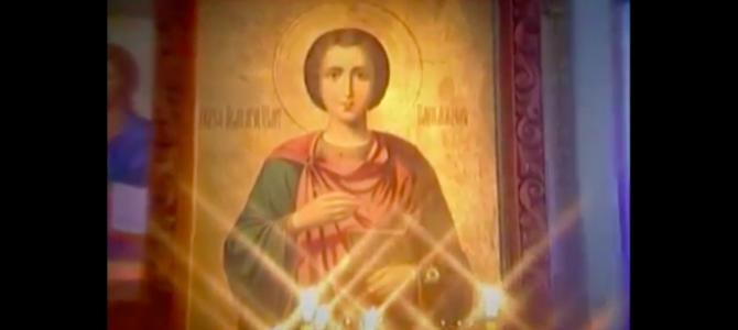 Святого великомученика и целителя Пантелеимона