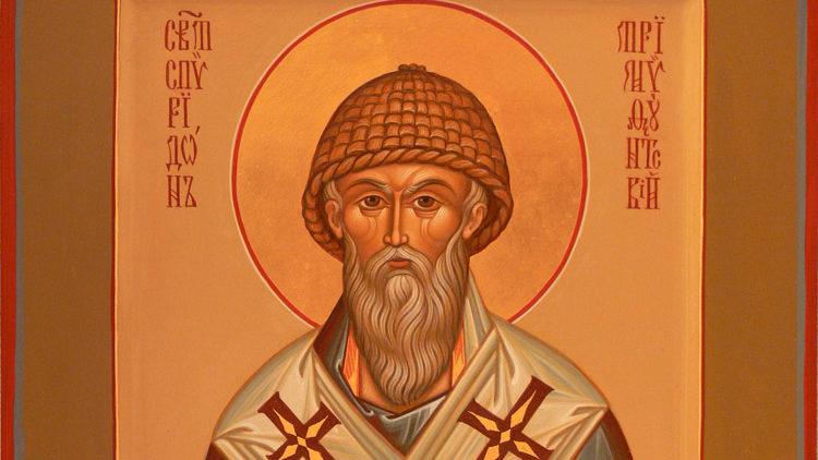Святитель Спиридон Тримифунтский, чудотворец