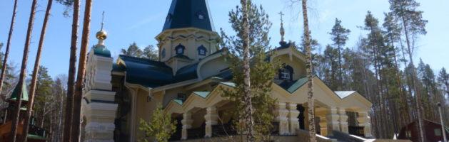 Монастырь на Ганиной Яме возглавил священник из Иерусалима